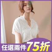 MIUSTAR 蕾絲刺繡V領棉麻上衣(共1色)【NH1940】預購
