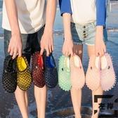 溯溪鞋女戶外速干涉水鞋夏季男透氣防滑釣魚鞋【左岸男裝】
