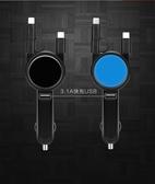 車載轉換器插頭汽車點煙器 車充電器快充閃充自帶伸縮線一拖二USB