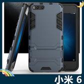 Xiaomi 小米手機 6 變形盔甲保護套 軟殼 鋼鐵人馬克戰衣 防摔 全包帶支架 矽膠套 手機套 手機殼
