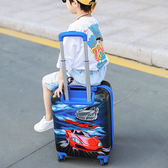 萬聖節狂歡   兒童旅行箱拉桿箱萬向輪18寸卡通行李箱男孩拖箱可愛皮箱女登機箱【居享優品】