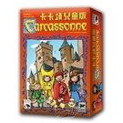 『高雄龐奇桌遊』 卡卡頌兒童版 Carcassonne Kids 繁體中文版 正版桌上遊戲專賣店
