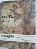 【書寶二手書T6/歷史_DVN】地圖的歷史_賽門.加菲爾
