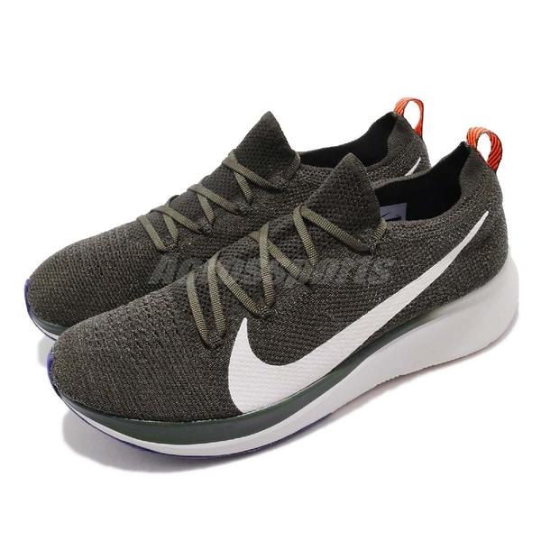 【六折特賣】Nike 慢跑鞋 Zoom Fly FK 綠 白 Flyknit 編織鞋面 賽跑專用 運動鞋 男鞋【PUMP306】 AR4561-303
