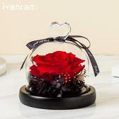 永生花玻璃罩生日禮盒長生花紅玫瑰花束干花圣誕節禮物擺件wy