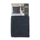 斜紋素色抱枕套45x45cm -藍...