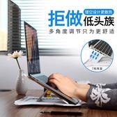 筆記本支架桌面頸椎辦公室電腦升降便攜托架散熱器架子增高墊底座