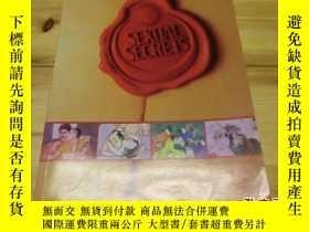 二手書博民逛書店SEXUAL罕見SECRETSY26390 出版1900