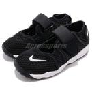 Nike 忍者鞋 Little Rift...