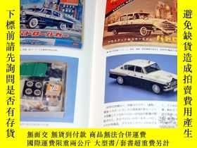 二手書博民逛書店Plastic罕見model in Japanese Showa period book kit japan vi