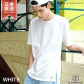 短T 長版圓領T恤 素色 橫條紋 共4色
