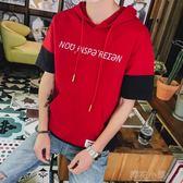 夏季寬鬆連帽短袖T恤青少年港風學生半袖體恤男大碼胖子帶帽上衣『櫻花小屋』