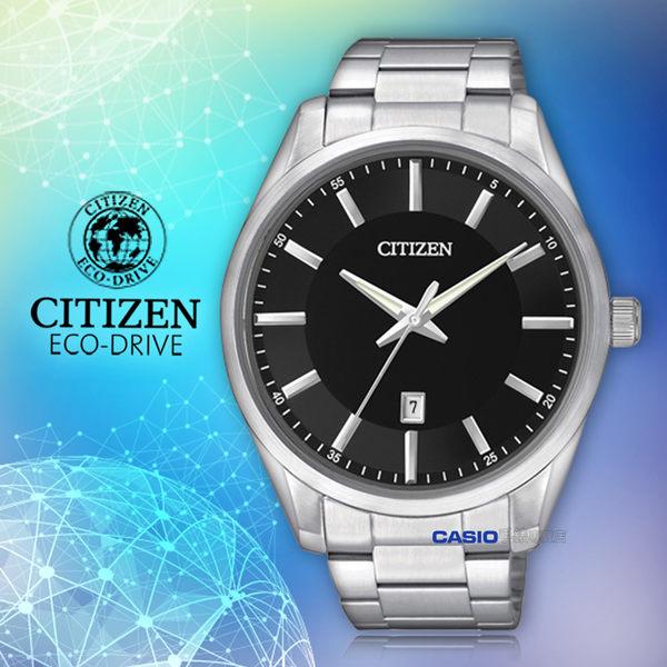 CITIZEN 星辰 手錶專賣店 CITIZEN BI1030-53E 男錶 不鏽鋼錶帶 日期顯示 夜光銀邊指針