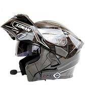 頭盔 正常發電動摩托車揭面頭盔男女全灰帶藍牙耳機內置一體機車騎行奎 夢藝家