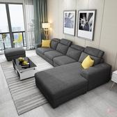 L型沙發 新款布藝沙發簡約現代日歐式大小戶型客廳沙發L型組合整裝可拆洗T 多色