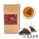 【名池茶業】胭脂紅茶 - 紅茶三角立體茶包 (12入)
