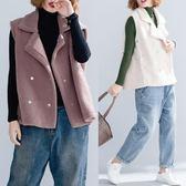 羊羔毛馬夾 冬季新款文藝大尺碼顯瘦加厚休閒無袖開衫純色大翻領馬甲 週年慶降價
