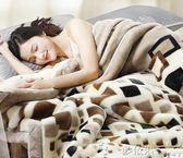 珊瑚絨毯子冬季加厚法蘭絨毛毯學生單人宿舍保暖冬用被子雙層蓋毯夢依港igo