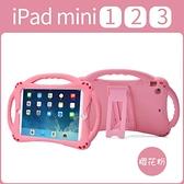 蘋果ipad保護套air2平板電腦1硅膠5防摔殼6新款a1822