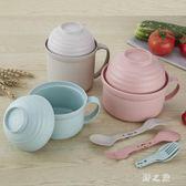 泡麵碗小麥秸稈帶蓋多功能大容量大號創意日式便當盒麥稈餐具 KB7508 【野之旅】