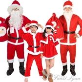 聖誕節裝飾品聖誕老人服裝聖誕老爺爺演出衣服男女士成人兒童套裝范思蓮恩