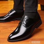 皮鞋男士皮鞋男夏季透氣鏤空韓版商務正裝休閒黑色小皮鞋6cm增高   草莓妞妞