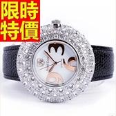 鑽錶-個性清新大方鑲鑽女手錶2色62g35【時尚巴黎】