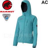 Mammut長毛象 1013-22981-5009水相藍 女化纖保暖外套 Flexlight Insulation