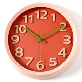 E&J【019005-04】a.cerco Fami 掛鐘 白色框-橘色底 ;時鐘/鬧鐘/loft風/設計/台灣製