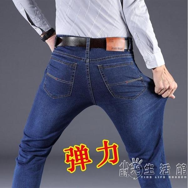 夏季直筒彈力牛仔褲男商務休閒寬鬆大碼男褲韓版潮牌修身薄款長褲 小時光生活館