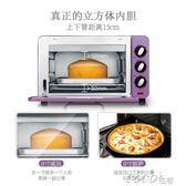 電烤箱  迷你家用多功能烘焙15升小電烤箱小型220 JD    新品