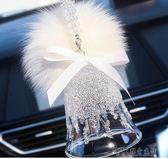 聖誕雪花汽車掛飾品 掛件 時尚水晶風鈴鐺玻璃創意日式和手工 探索先鋒
