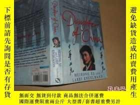 二手書博民逛書店中華兒女罕見(英文原版)Y6910 meihong xu headline