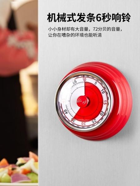 計時器機械提醒學生時間管理廚房定時器鬧鐘倒計時番茄鐘做題學習 錢夫人小鋪