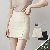 褲裙 不對稱斜片拼接短裙M-XL號-BAi白媽媽【310112】