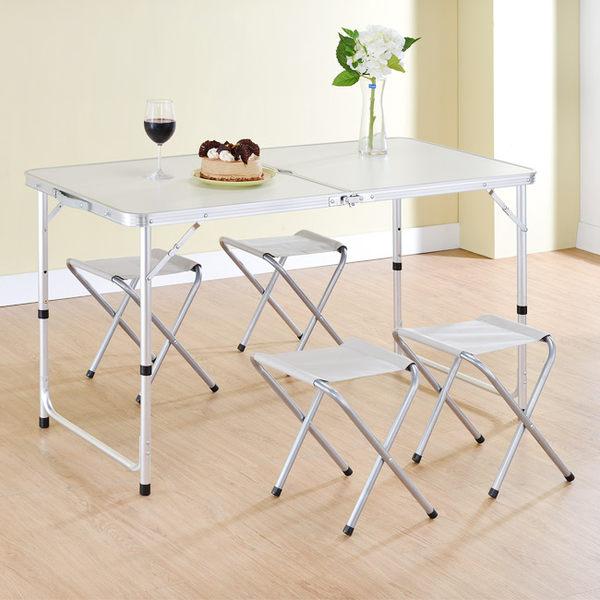 莫菲思 鋁合金一桌四椅露營桌/野餐桌/休閒桌