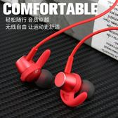 藍牙耳機無線運動跑步雙耳耳塞式入耳頭戴耳麥【步行者戶外生活館】