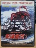 挖寶二手片-D58-正版DVD-電影【天蛛地滅2】-瑞裘摩兒 丹尼爾奎尼(直購價)