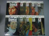 【書寶二手書T7/藝術_RBG】巨匠美術週刊_61~70期間_共10本合售_傑利訶_梅西那等