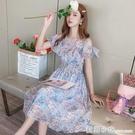 雪紡碎花洋裝女露肩2021年夏季收腰顯瘦氣質法式矮小個子仙女裙 蘇菲小店