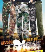 戰術褲迷彩褲男軍裝軍褲寬松耐磨特種兵男士軍訓服褲子女戰術工作工裝褲
