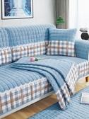 沙發罩沙發墊四季通用布藝防滑實木坐墊子沙發套全包萬能套罩巾全蓋家用交換禮物