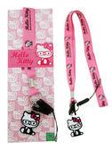 【卡漫城】 Hello Kitty 識別證 掛繩 ㊣版 手機 吊繩 凱蒂貓 長吊繩 悠遊卡 鑰匙 證件卡套 掛帶 寛版