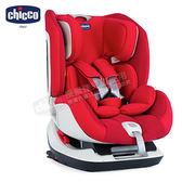 【買就送汽座保護墊】Chicco Seat Up 012 Isofix安全汽座-自信紅【佳兒園婦幼館】
