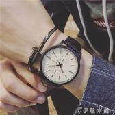 手錶女學生韓版簡約時尚潮流復古大錶盤潮男個性石英錶   伊鞋本鋪