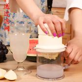 橙汁榨汁機手動壓橙子器簡易迷你原汁果汁小型家用水果檸檬榨汁杯     韓小姐