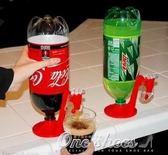 可樂飲用器  大學生宿舍神器高黑科技電子產品創意生活用品實用稀奇古怪小玩意 全館免運