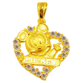 迪士尼系列金飾-黃金墜子-愛心米奇款