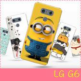 【萌萌噠】LG G6 (H870)  文藝彩繪磨砂 卡通塗鴉 PC硬殼 超薄防指紋 半包手機殼 手機套 外殼