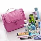 化妝包 旅行洗漱包防水化妝包必備便攜收納袋收納包套裝女大容量旅游用品 多色